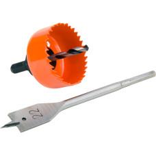 3pcs Hole Saw Cutting Set Kit Wood Lock Installation 54mm 2-1/8inches